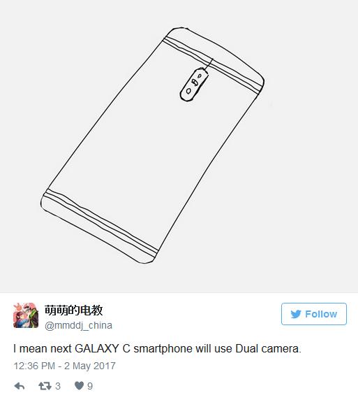 Samsung Galaxy C10 Sketch