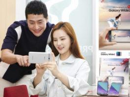 Samsung-galaxy-wide-2