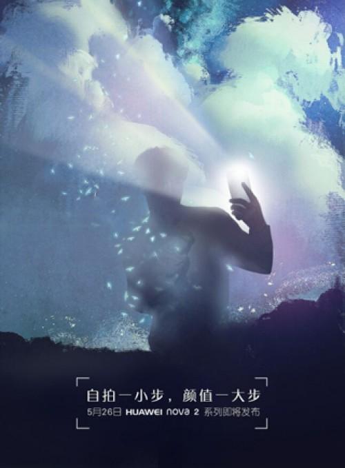 huawei-nova2-launch-date