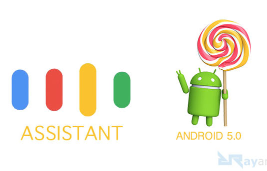 Google Assistant Launcher