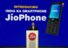 JioPhone Launch Reliance Mukesh Ambani