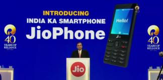 JioPhone Launch Reliance Mukesh Ambani