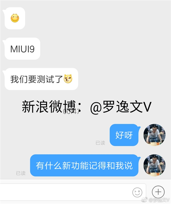 MIUI 9 CEO Chat