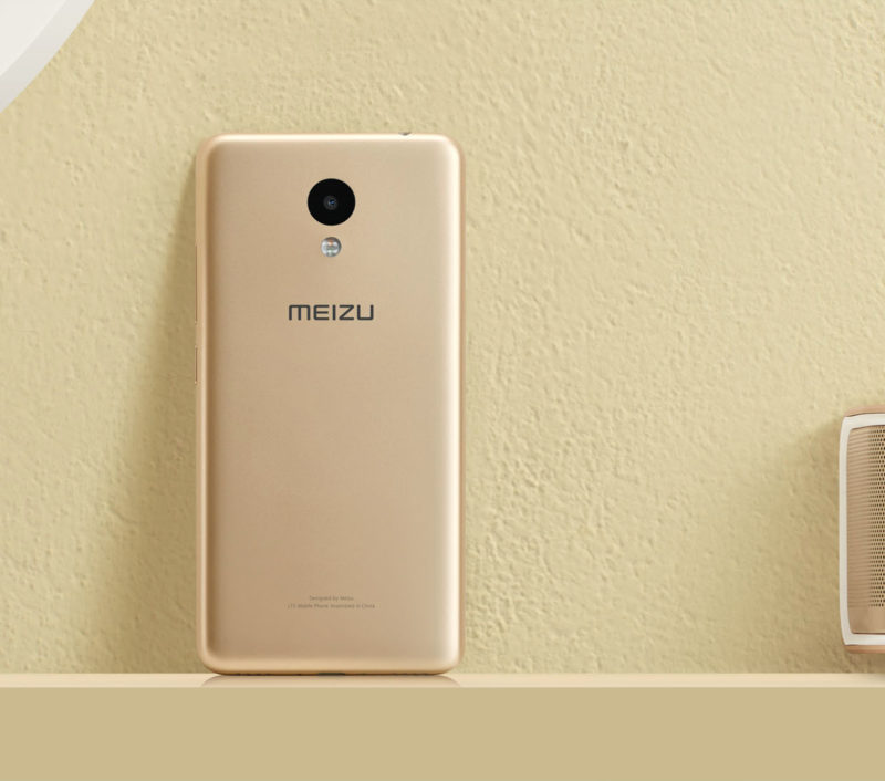 Meizu Charm Blue A5 Sporting 5-inch HD Display Launched For $103