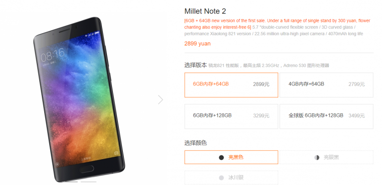 Xiaomi-Mi-Note-2-Special-Edition