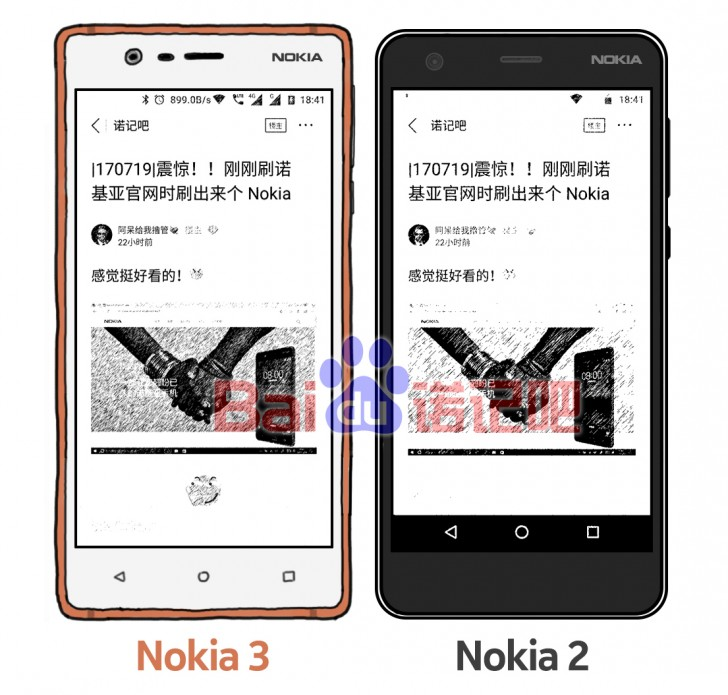 New Leaked Image reveals the Design of Upcoming Nokia 2 smartphone