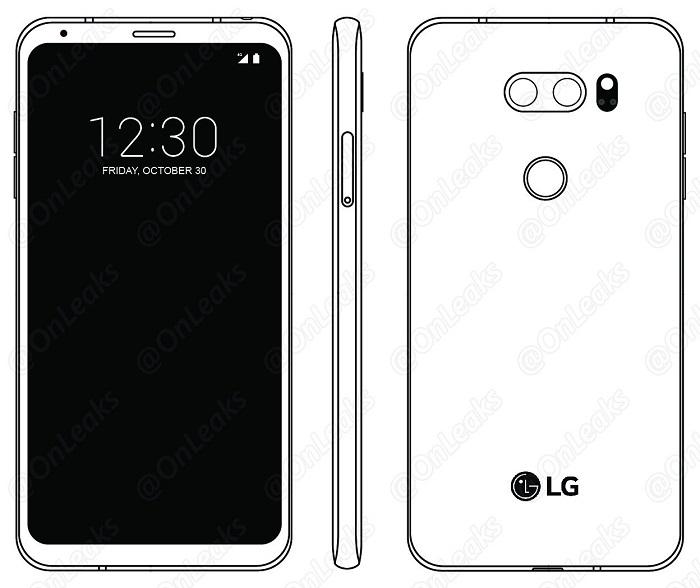 LG-V30-leaked-sketch