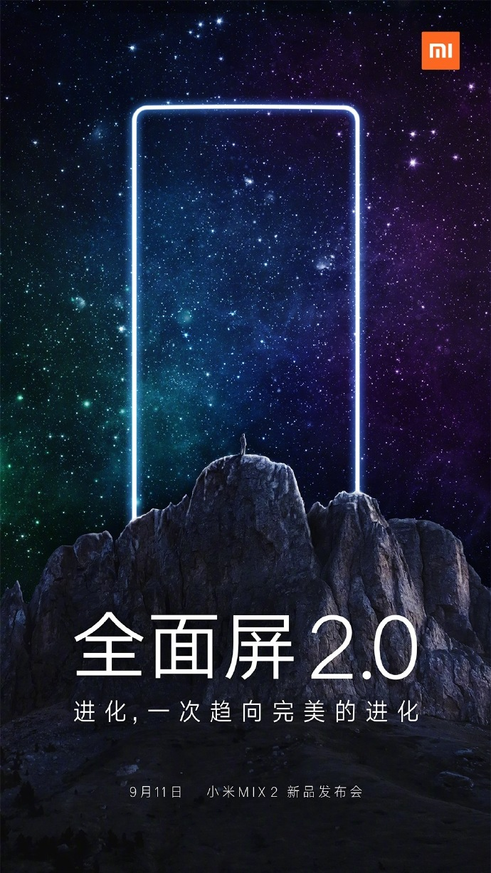 Xiaomi Mi Mix 2 launch