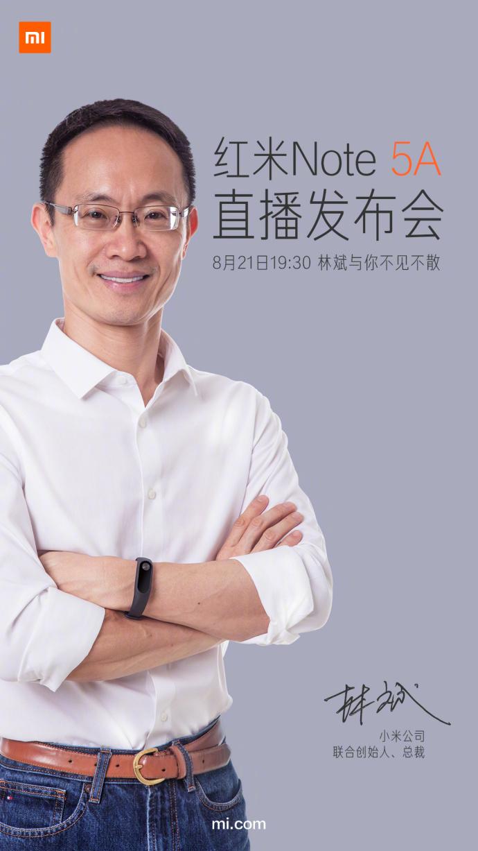 Xiaomi Redmi 5A teaser