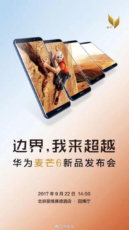 Huawei-Maimang-6-teaser