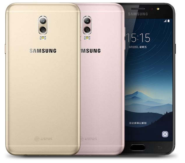 samsung unveils galaxy c8 with 5 5 inch display dual