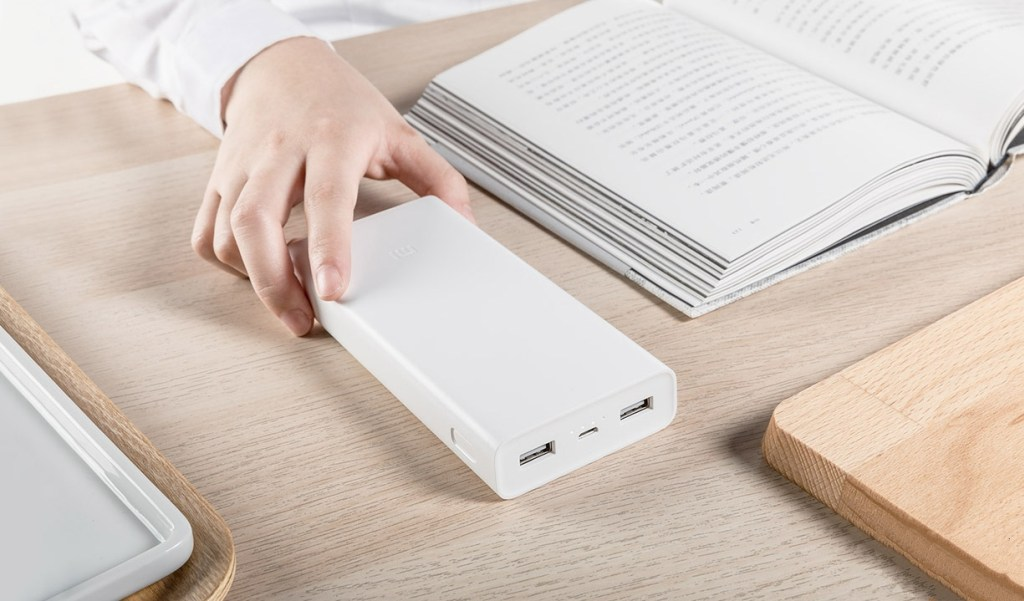 Xiaomi-Mi-Power-Bank-2C