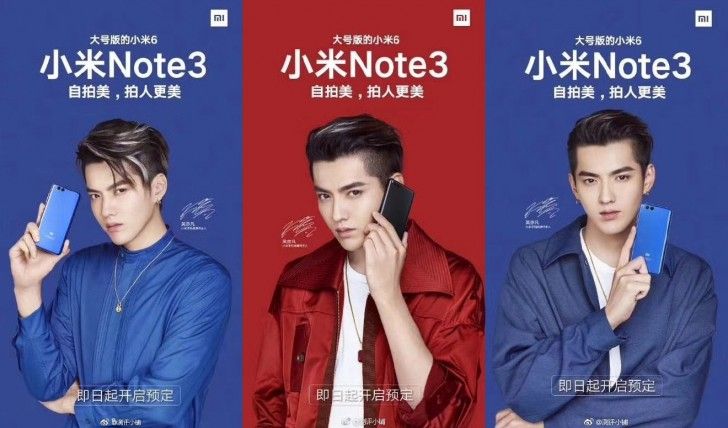 Xiaomi Mi Note 3, Mi Mix 2 To Launch On Sept. 11
