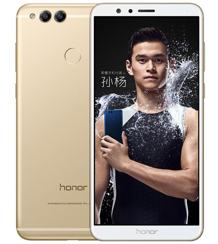 Huawei Honor 6C Pro Smartphone Announced