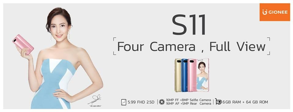 Gionee-S11-launch-image