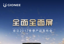 Gionee launch event full-screen phones