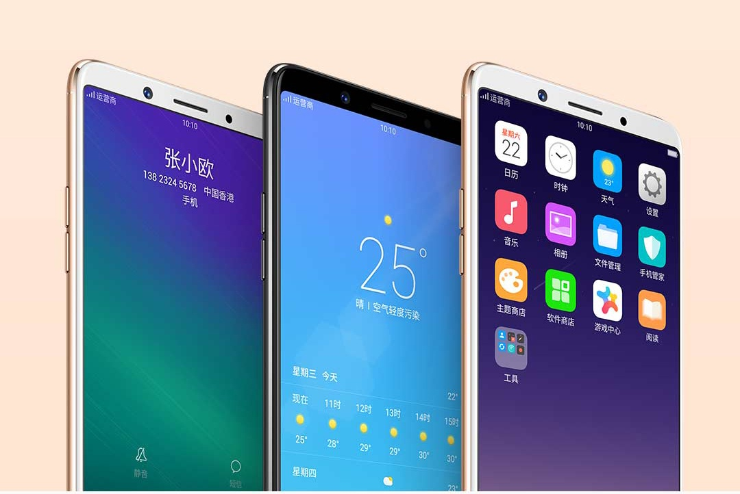 Oppo-A79-color-availability