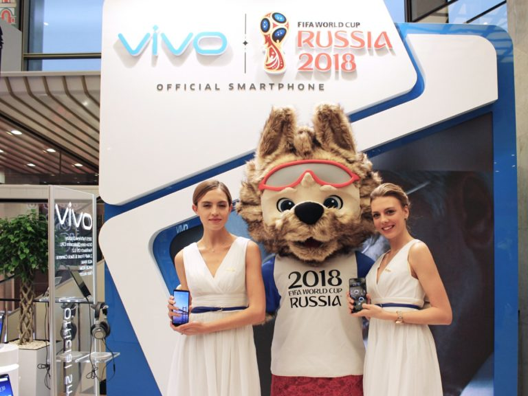 Special-edition-Vivo-X20-FIFA-World-Cup-2018