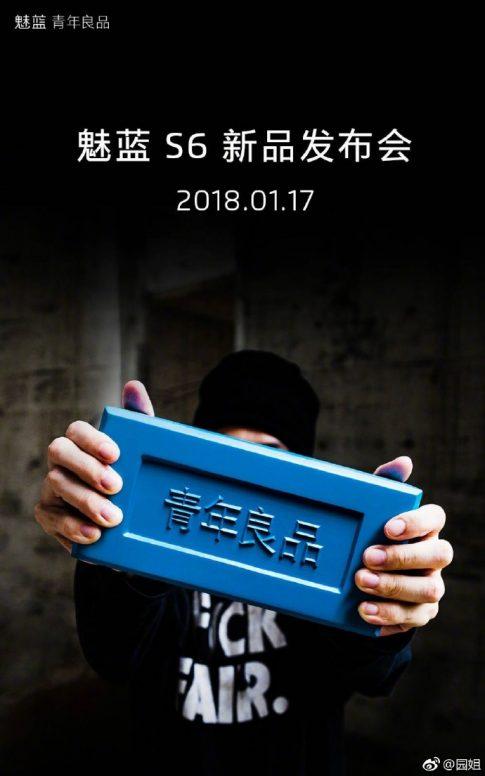 Meizu-M6S-teaser