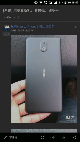 Nokia-1-leaked-in-case
