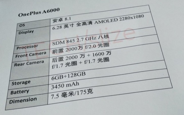 OnePlus 6 specs sheet leak