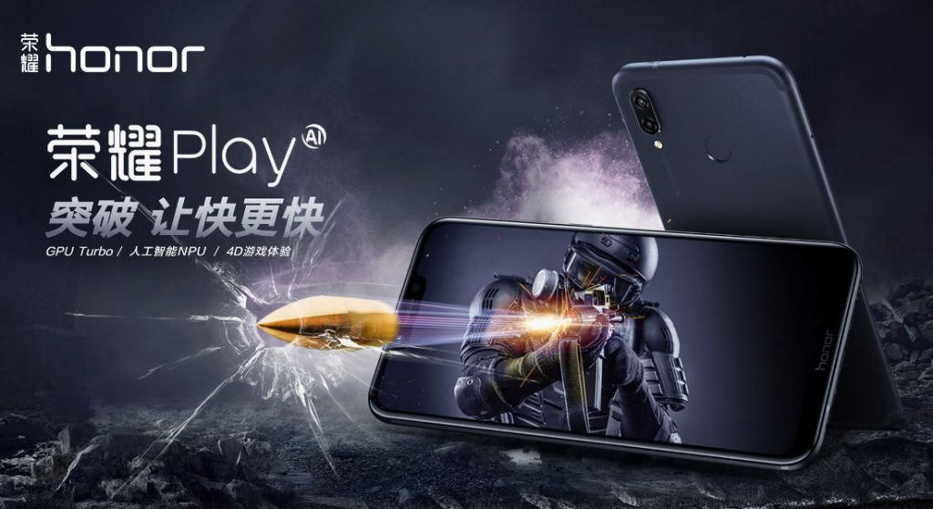 Honor Play provides 4D gaming experience