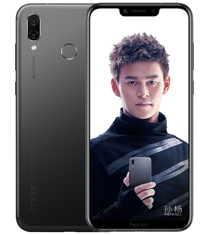 Honor Play Specifications