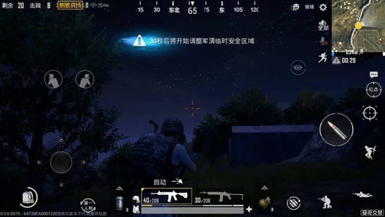 PUBG-Night-Mode