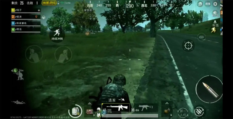PUBG Night Mode with Night Vision Goggles