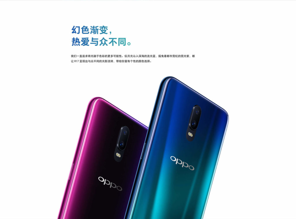 OPPO R17 with 6.4-inch FHD+ Display, SD 670, In-Display