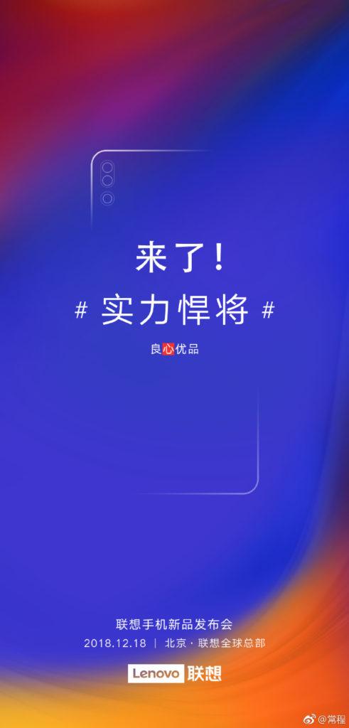 Lenovo Z5s teaser