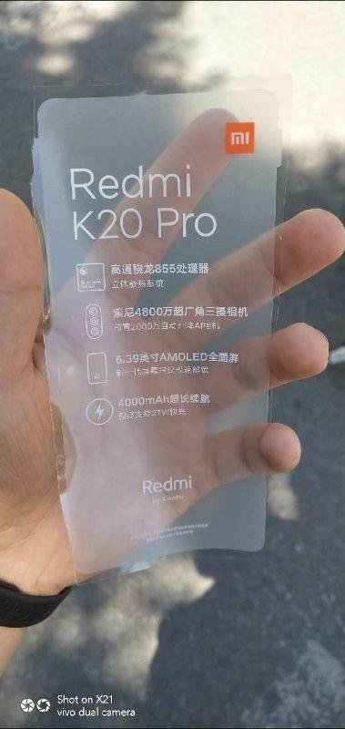 Redmi K20 Pro protective film