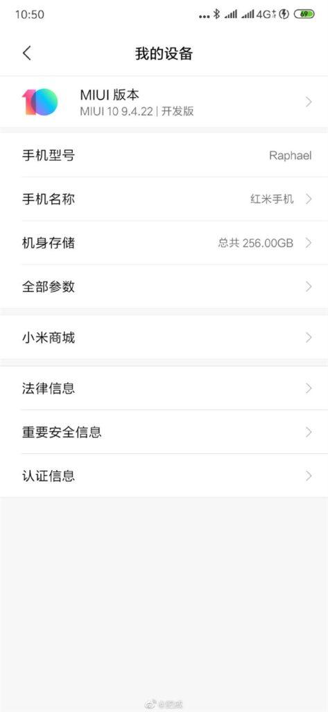 Redmi Snapdragon 855 screenshot