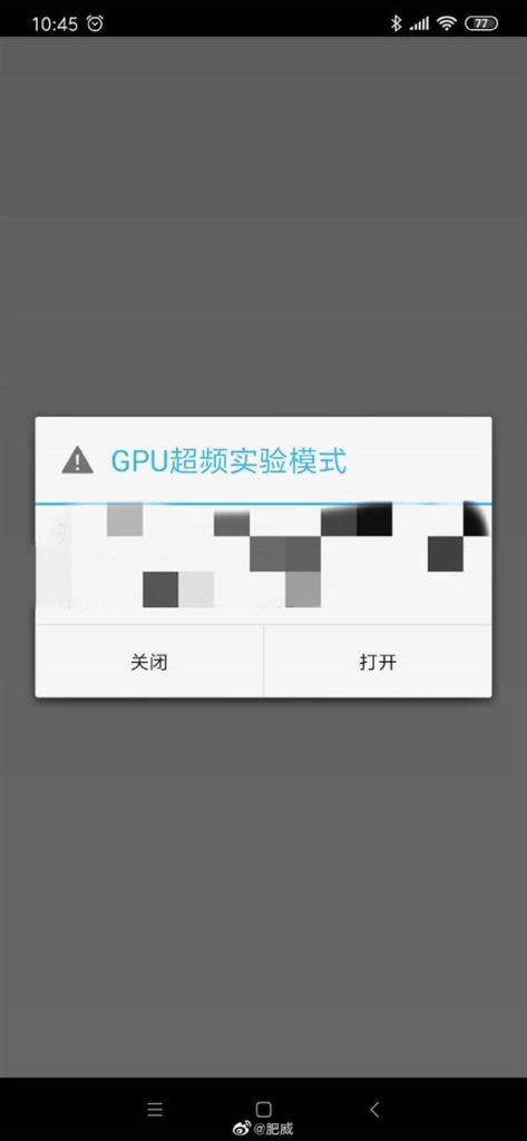 Redmi Snapdragon 855 screenshot GPU